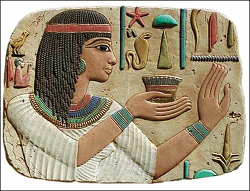 egyptprincess